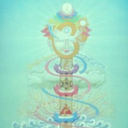 Desarrollar el poder interior a través del Kundalini Yoga