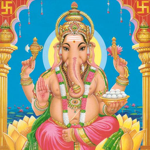 Cuando Ganesha está en casa